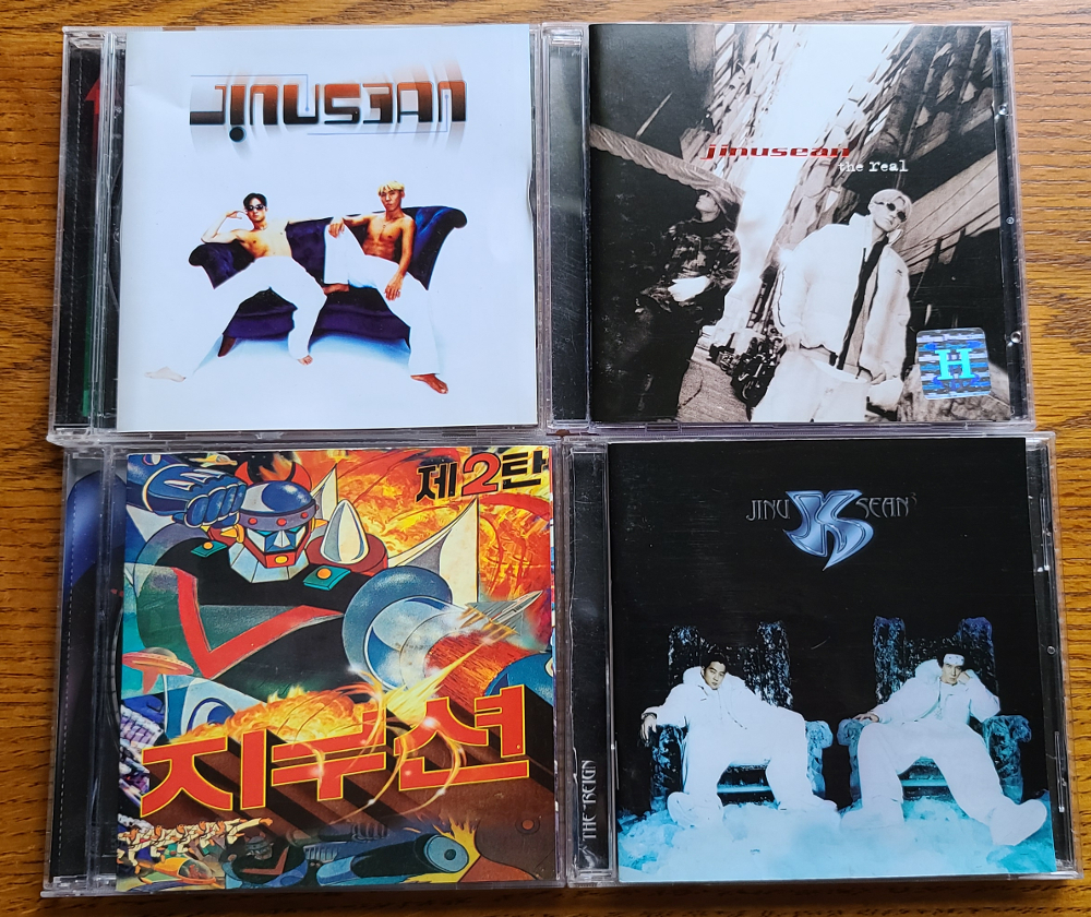 Jinusean albums on CD