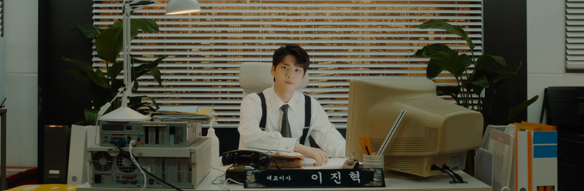 "Lee Jin Hyuk ""Bedlam"" MV"