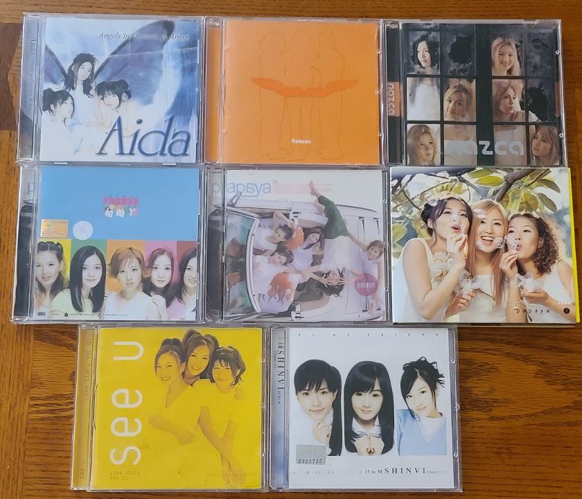 8 albums of various K-Pop Girl Groups