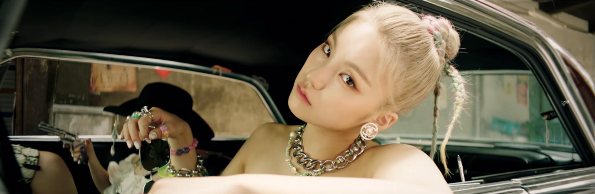 """Yeji from ITZY """"Not Shy"""" MV"""